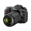 Nikon D7200 specs and Price in Kenya